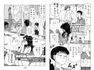 Minetaro Mochizuki's Bataashi Kingyo (q985-1